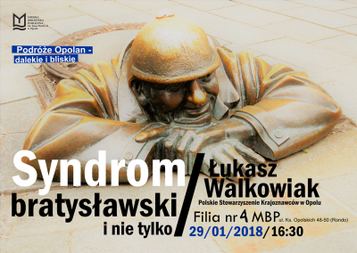 walkowiak syndrom